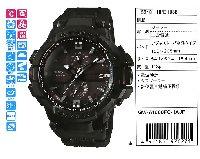 GW-A1000FC-1A