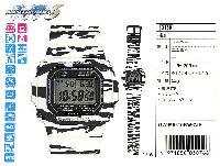 GW-M5610BW-7E