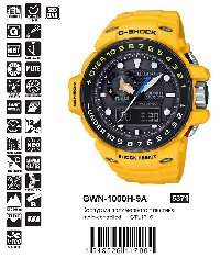 GWN-1000H-9A