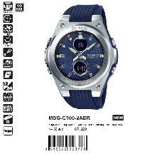 MSG-C100-2AER
