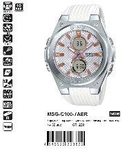 MSG-C100-7AER