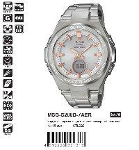 MSG-S200D-7AER
