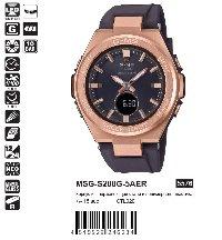 MSG-S200G-5AER
