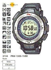 PRW-1500-1V