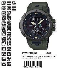 PRW-7000-3E