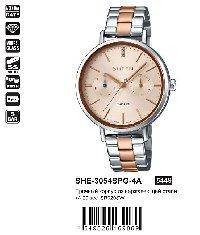 SHE-3054SPG-4A