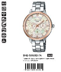 SHE-3055SG-7A