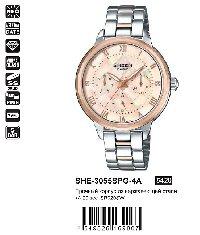 SHE-3055SPG-4A