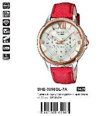 SHE-3056GL-7A