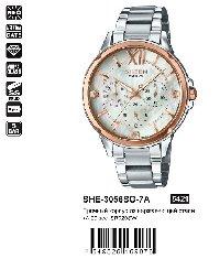SHE-3056SG-7A