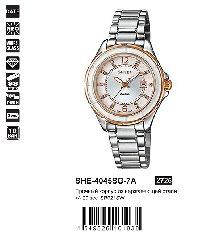 SHE-4045SG-7A