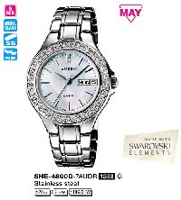 SHE-4800D-7A