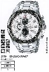 EF-539D-7A
