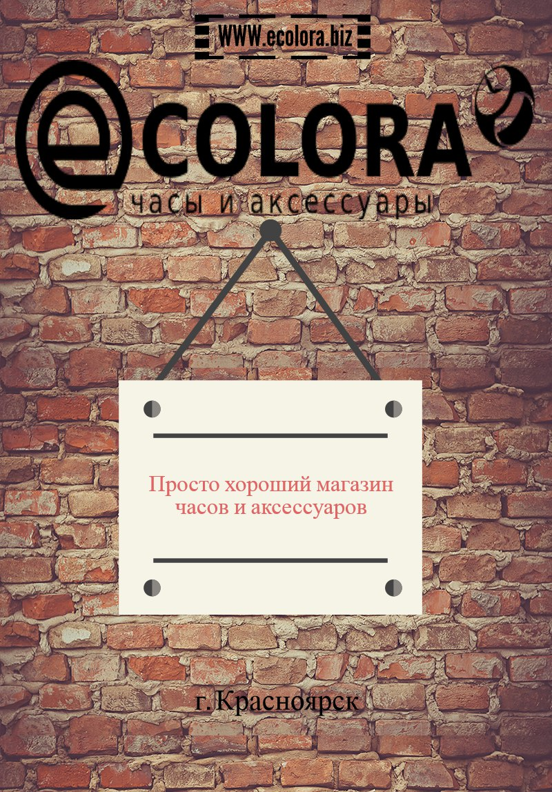 http://www.ecolora.biz/images/ecolora_biz_new.jpg