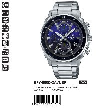 EFV-600D-2AVUEF