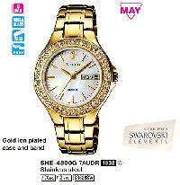 SHE-4800G-7A